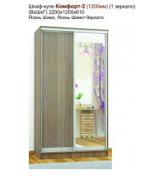 Шкаф купе Комфорт-2 (1200 мм. 1 зеркало)