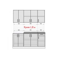 Кухня Рио бетон 1.8 м