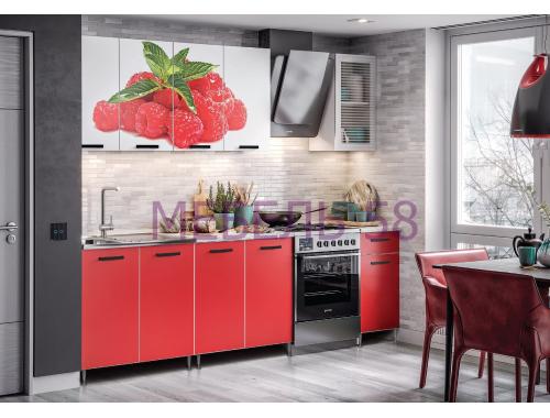 Кухня Рио-1 малина