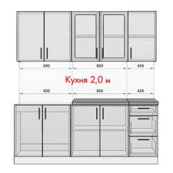 Кухня Фортуна красная/бежевая
