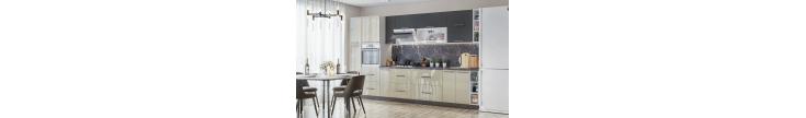 Модульная кухня Тоскана