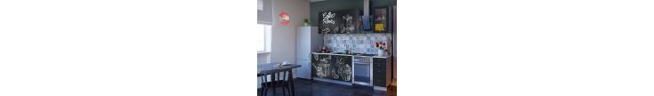 Кухни Кофе Тайм 1.6 метра