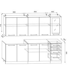 Кухня София оранж/черная 2.0 метра