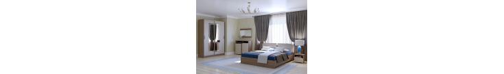 Модульная спальня Турин