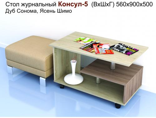 Стол Консул-5 ясень