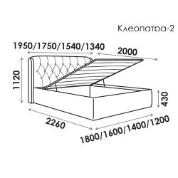 Кровать Клеопатра-2