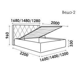 Кровать Веда-2