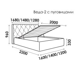 Кровать Веда-2 с пуговицами