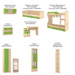 Мебель для детской Колибри мохито