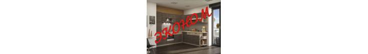 Модульные кухни Зебрано