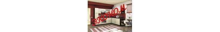 Модульные кухни Лора