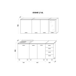 Кухня Олива 1.7 метра