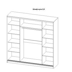 Шкаф купе Равена (2.0 м ) ясень .
