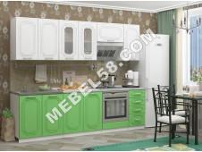 Кухня Зиг-заг